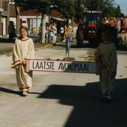 Laatste Avondmaal in de processie van Rieme, 2003