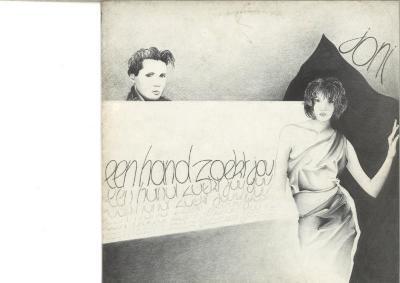 LP-hoes Jongerenkoor Joni, Zomergem, 1980-1995