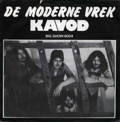 Single-hoes Kavod, Zomergem, 1980-1985